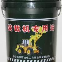 供应装载机专用润滑油