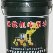 供应济宁工程机械润滑油