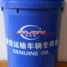 供应农业机械用油,收割机用油,