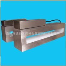 橡胶塑料制品流水线用金属探测仪器一台起订真正的厂家价格销售批发
