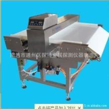 供应带翻板剔除金属异物金属探测器、金属分离器、金属分离机图片