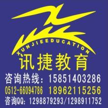 网页编辑软件制作,苏州网站制作培训班,苏州网页设计师培训