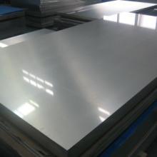 5052镜面铝板报价