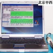 供应经络图示仪JL-2000