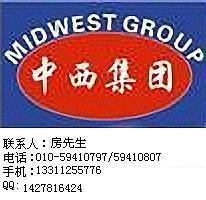 供应玻璃温度计M289393