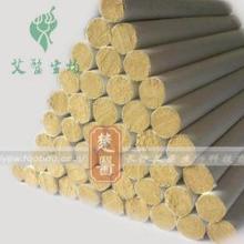 生产供应1.8cm极品金艾条艾叶艾草艾绒艾灸条三年陈纯艾草条批发