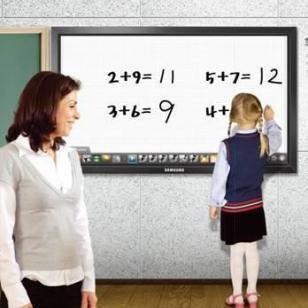 多媒体教学一体机/液晶电子白板图片