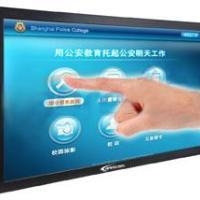 供应徐州交互式液晶屏交互式液晶一体机