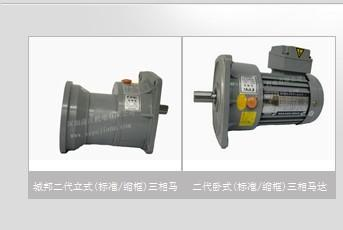 台湾cpg齿轮减速马达价销售