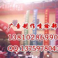 北京条幅会议横幅条幅制作北京条幅图片