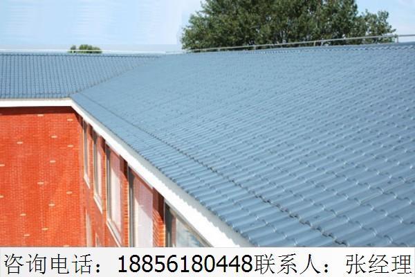 别墅瓦 木屋用瓦 装饰瓦 平改坡 防水瓦 (600 * 400)