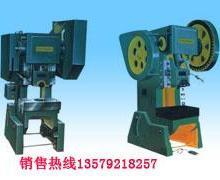 新疆100吨冲床//100吨冲床厂家