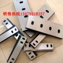 供应剪板机刀片新疆销售处13579218257