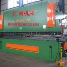 新疆生产大型液压剪板机/大型剪板机