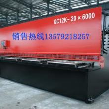 新疆4米液压折弯机/6米数控剪板机