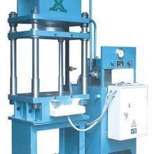 供应新疆四柱液压机新疆优质液压机厂家