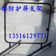 供应焊接防护屏支架框架