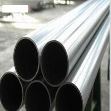 供应工业不锈钢管批发