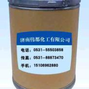 2-氨基-3-溴-5-氯吡啶图片