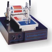 供应凹版印刷打样机