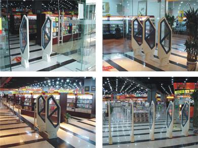 北京龙图三诺电子有限公司贸易部