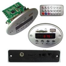 供应音箱方案支持/方案研发/插卡音响板/整套PCBA批发