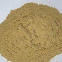 供应氨基酸