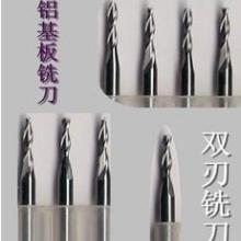 供应铝基板双刃刀