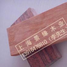 山樟木防腐木板材、山樟木市场价格、山樟木批发市场价格、山樟木批发