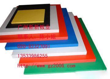 pvc发泡板浴室板橱柜板广告板图片/pvc发泡板浴室板橱柜板广告板样板图 (4)