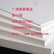 PVC软板PVC发泡板PVC棒材专业产图片