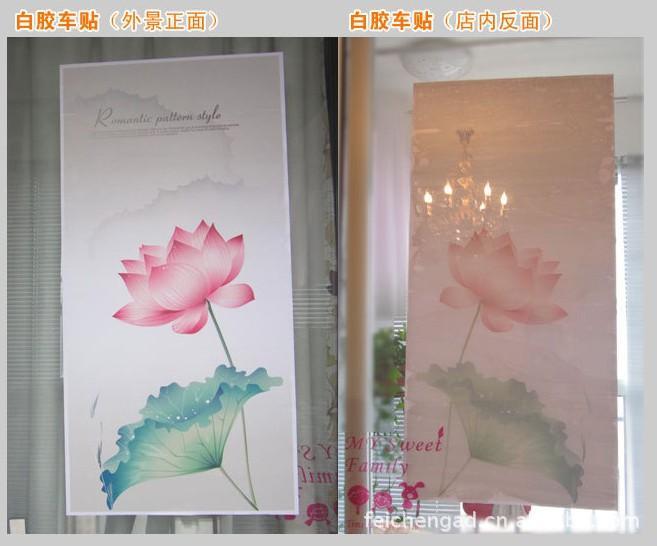 长沙飞橙喷绘写真制作有限公司生产供应玻璃装