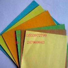 供应炮底纸/高密度衬垫纸/橡皮布衬垫纸/10丝/15丝/20丝衬垫纸