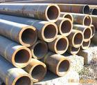 供应石油钢管