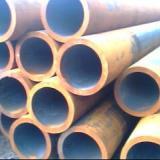 供应高低压锅炉管厂家直销,高低压锅炉管生产供应商,高低压锅炉管优惠价