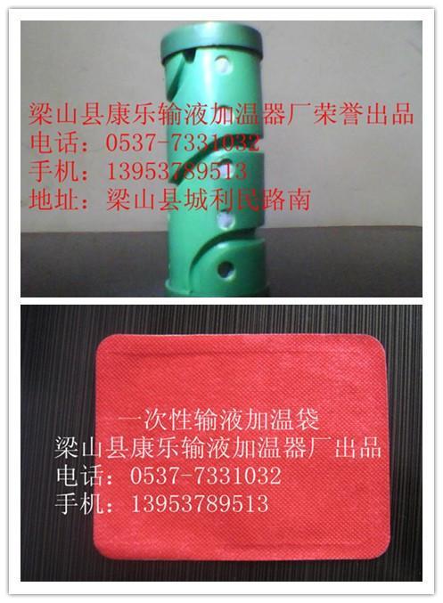 供应 安徽河南江西山东一次性加温器一次性输液加温袋