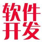 供应徐州软件公司自主开发选房系统