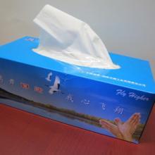 供应深圳盒装抽纸巾
