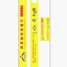 广告牙签筷子套深圳生产厂家电话,广告牙签筷子套厂家批发价格批发