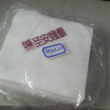 供应广告纸巾
