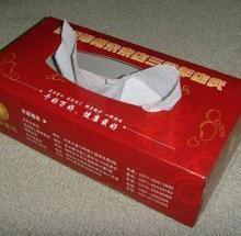 供应抽式纸巾