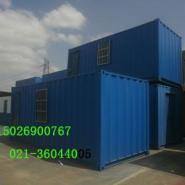 20尺寸集装箱6米货柜图片