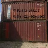 供应杂货集装箱-干货箱价格旧集装箱销售
