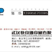 供应武汉挂历台历订做印刷  厂家专业批发