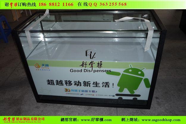 供应安卓手机柜台(安卓机器人)安卓手机柜台安卓机器人