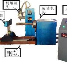供应咸宁青山相贯线切割机;金属圆管数控等离子切割机厂图片