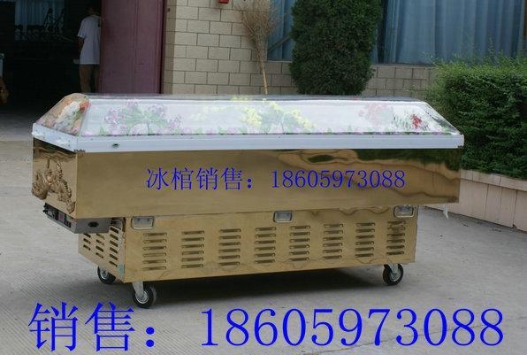北京 棺材/福建冰棺公司冰棺销售图片...