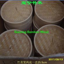 供应竹蒸笼25cm