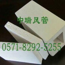 供应防排烟复合风管批发