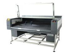 供应防护用品激光切割机